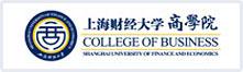 高頓和上海財經合作